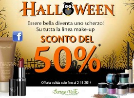 Buoni sconto sul make up Bottega Verde