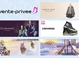 Un week-end dedicato allo shopping su vente-privee