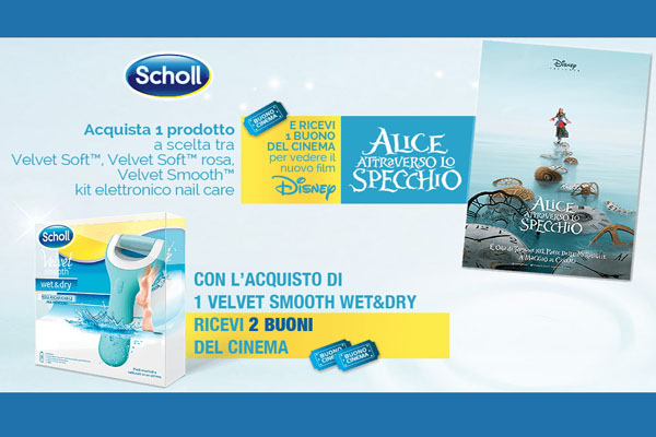 scholl cinema alice