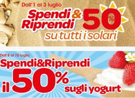 Carrefour: Spendi & Riprendi il 50% su solari e yogurt