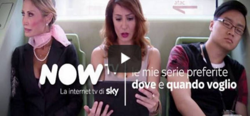 Vinci gratis ogni giorno una Now Tv Box