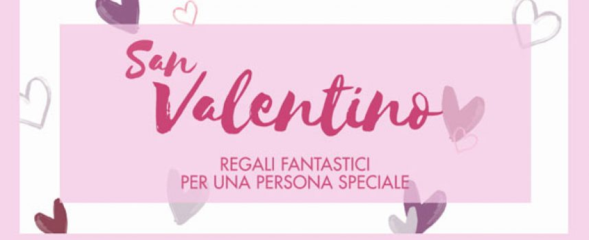 Speciale San Valentino su Amazon Buy Vip