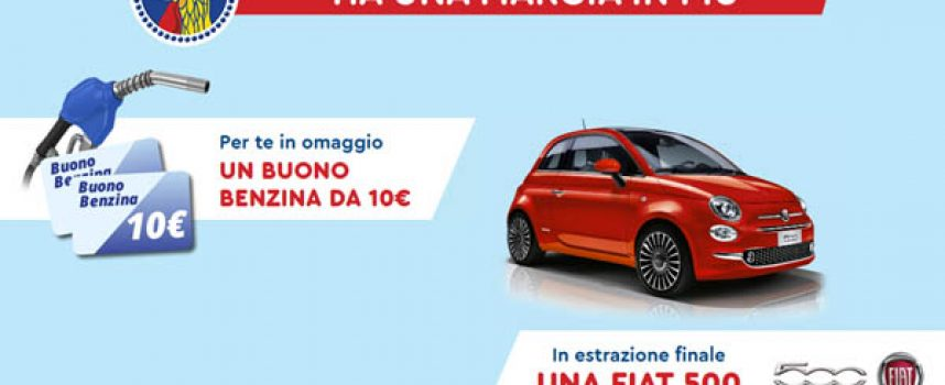 Chanteclair ti regala un buono carburante da 10 euro